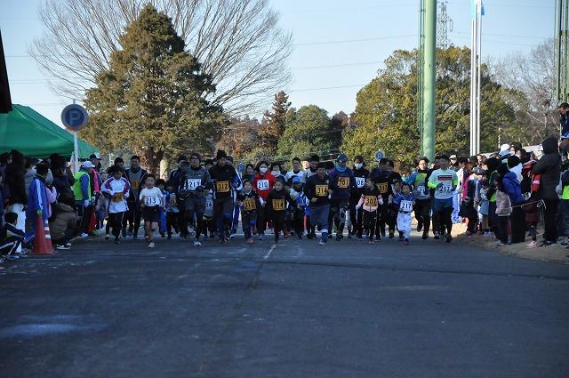 『第14回市民マラソン大会21』の画像