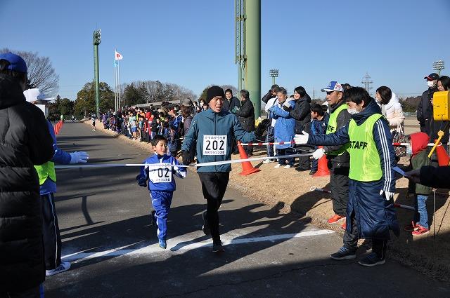『第14回市民マラソン大会26』の画像