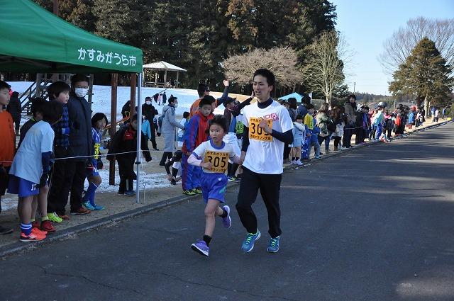『第14回市民マラソン大会29』の画像
