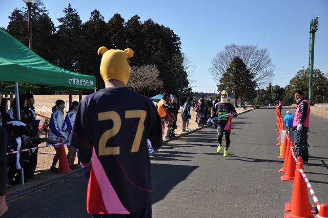 『第14回市民マラソン大会49』の画像