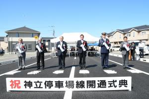 『記念式典2』の画像