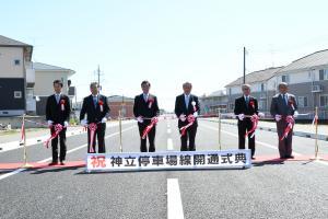 『記念式典4』の画像