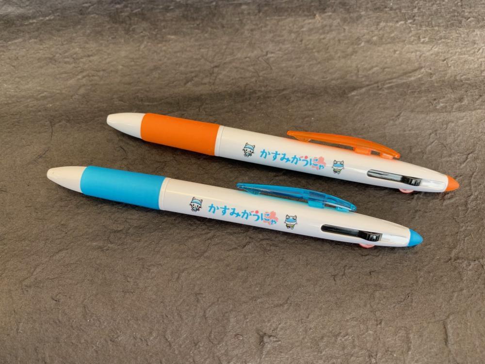 三色ボールペン サンプル