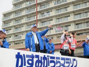 かすマラソン2