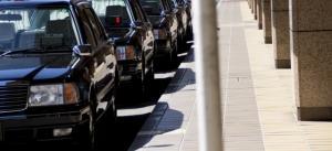 『『タクシー助成券事業(2)』の画像』の画像