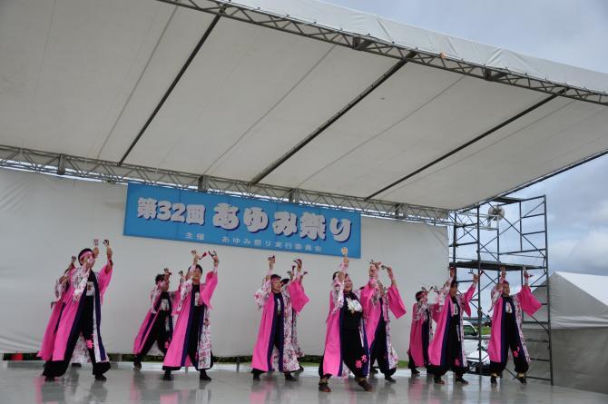 『あゆみ祭り2019 (25)』の画像