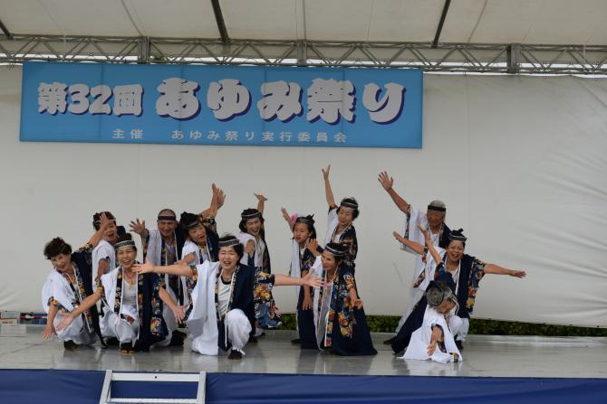 『あゆみ祭り2019 (32)』の画像