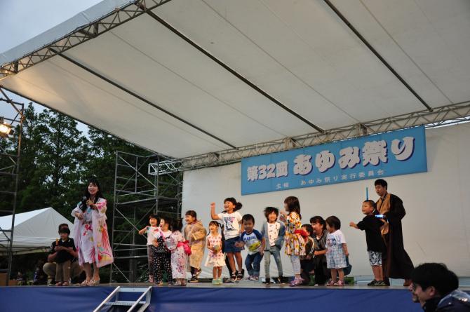 『あゆみ祭り2019 (55)』の画像