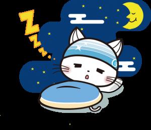 おやすみうにゃ
