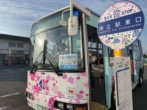 千代田神立ライン(車両とバス停)