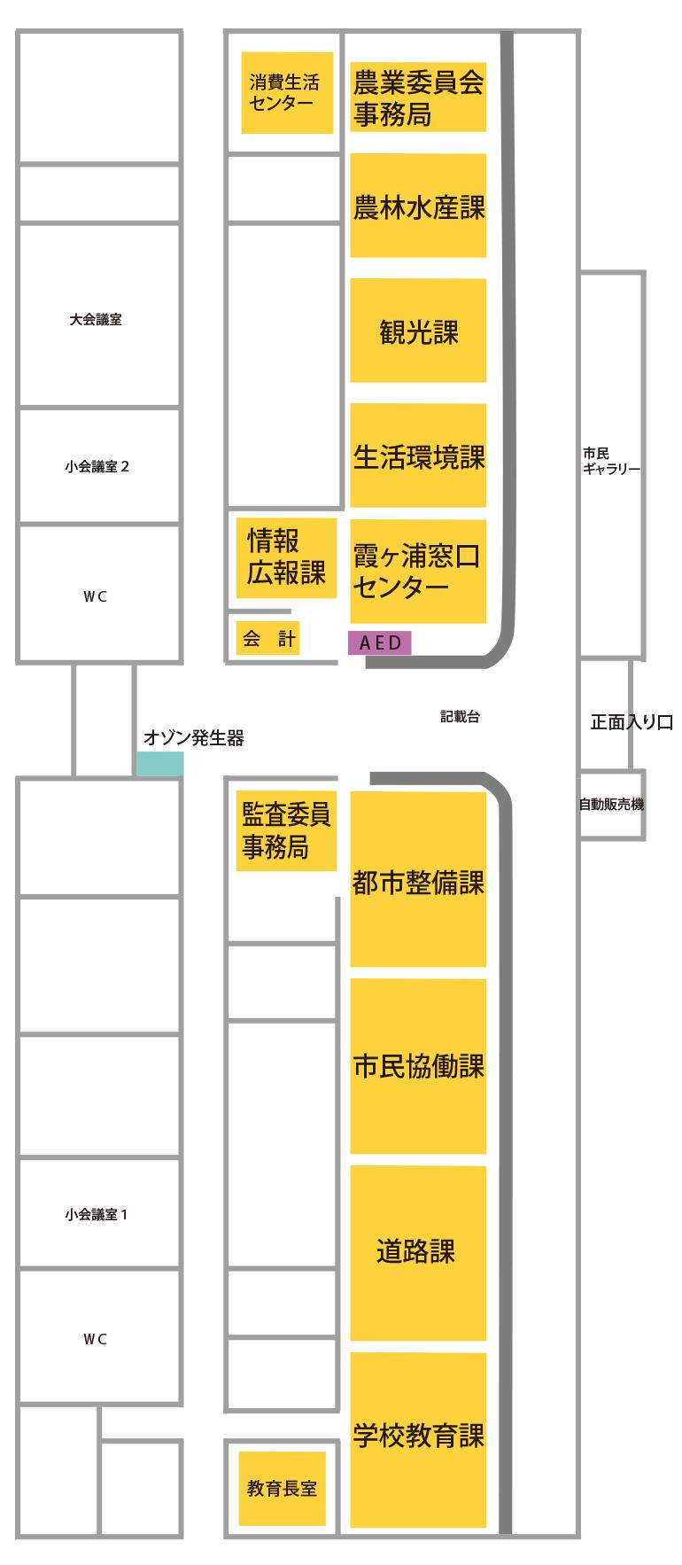 『『霞ヶ浦庁舎配置図』の画像』の画像