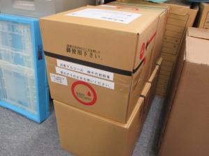 『千代田興業2』の画像