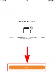 カタポケ (11)