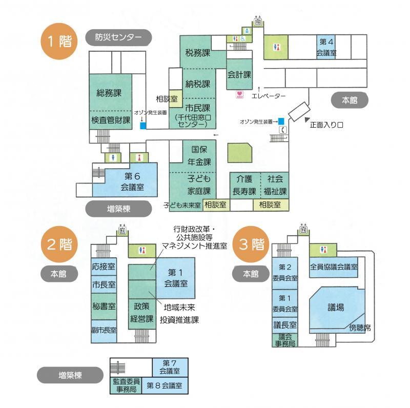 『千代田庁舎R2.11』の画像