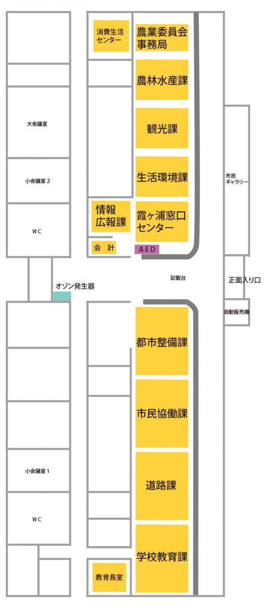 霞ヶ浦庁舎(R2.11)