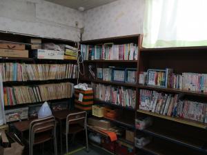 稲吉児童館(遊具9)