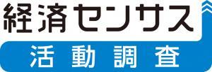 ロゴ(横)