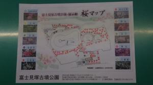 桜マップ1