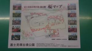 桜マップ2