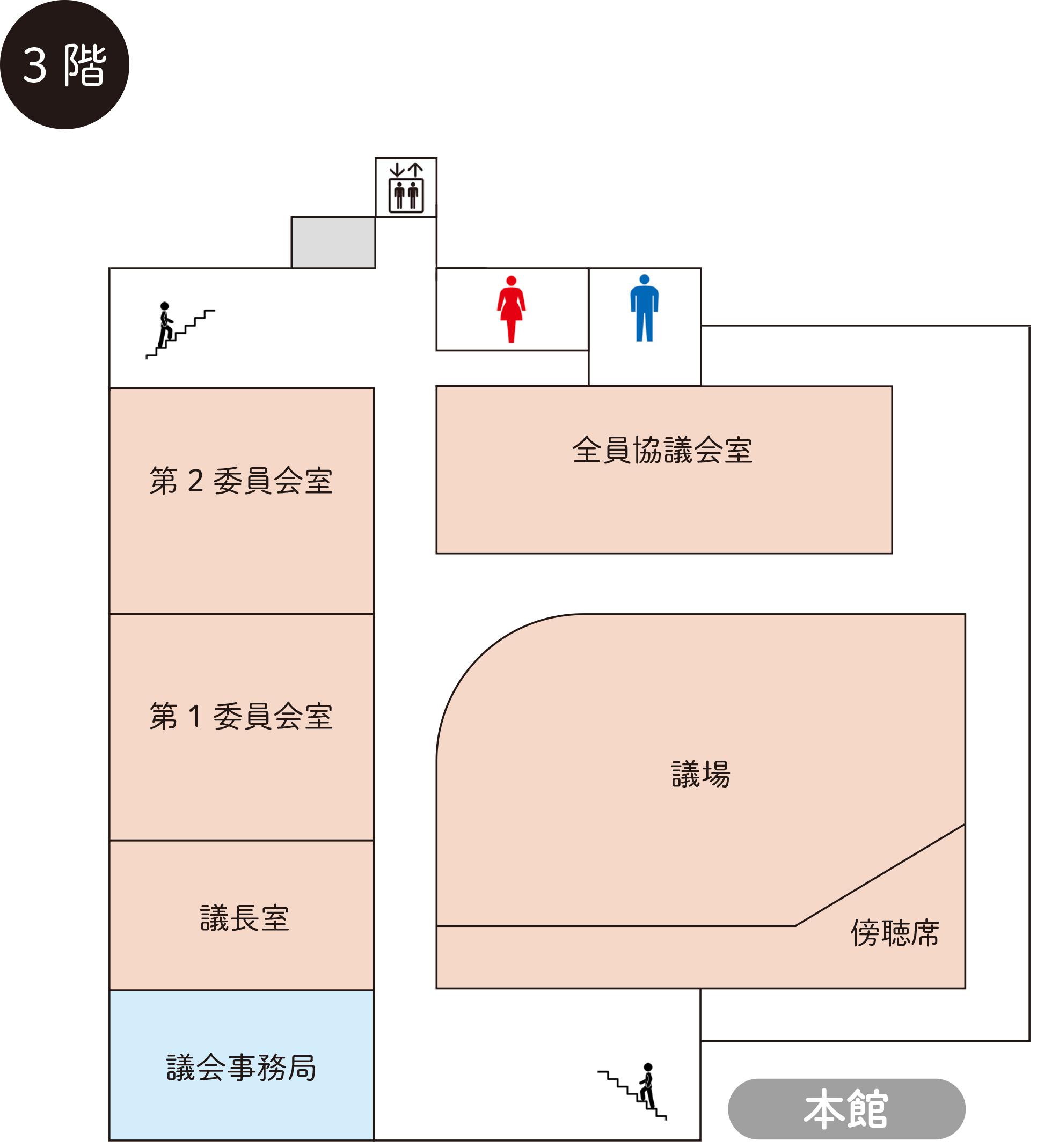 千代田庁舎3階