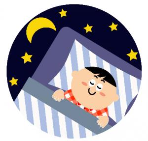 睡眠イラスト