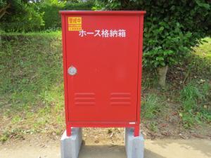 消火栓格納箱