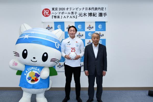 日本代表元木選手2