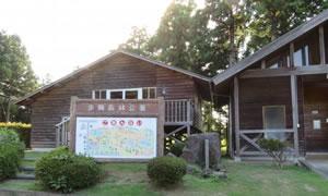 歩崎森林公園の画像