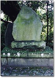 折本良平記念碑 (歩崎公園内)