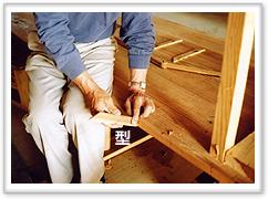『『根板と上板を取り付ける』の画像』の画像